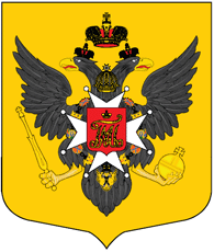 Coat_of_Arms_of_Pavlovsk_(municipality_in_St_Petersburg)
