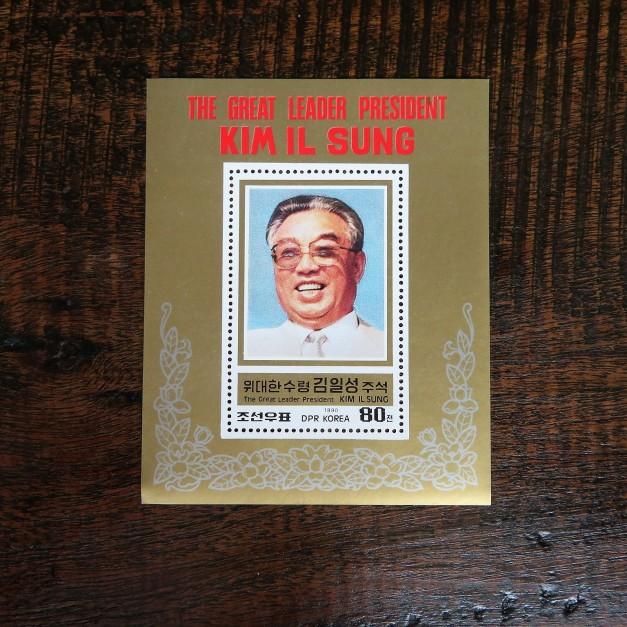 Minisheet North Korea