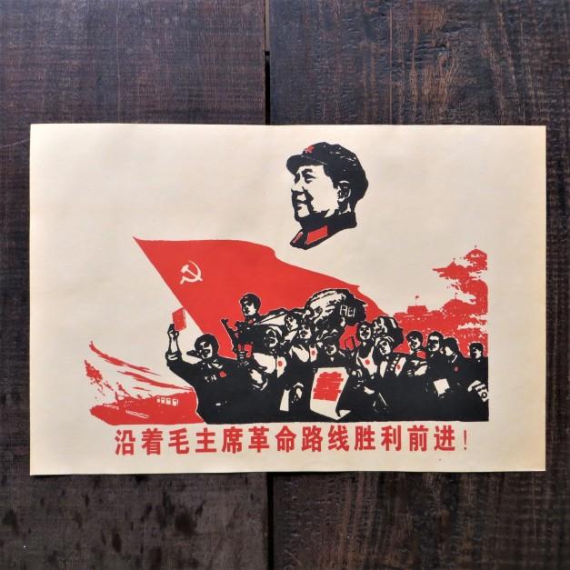 Propagandaworld (167)