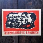 Propagandaworld (201)