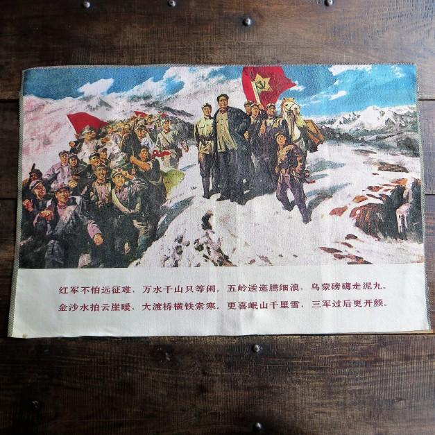 Propagandaworld (354)