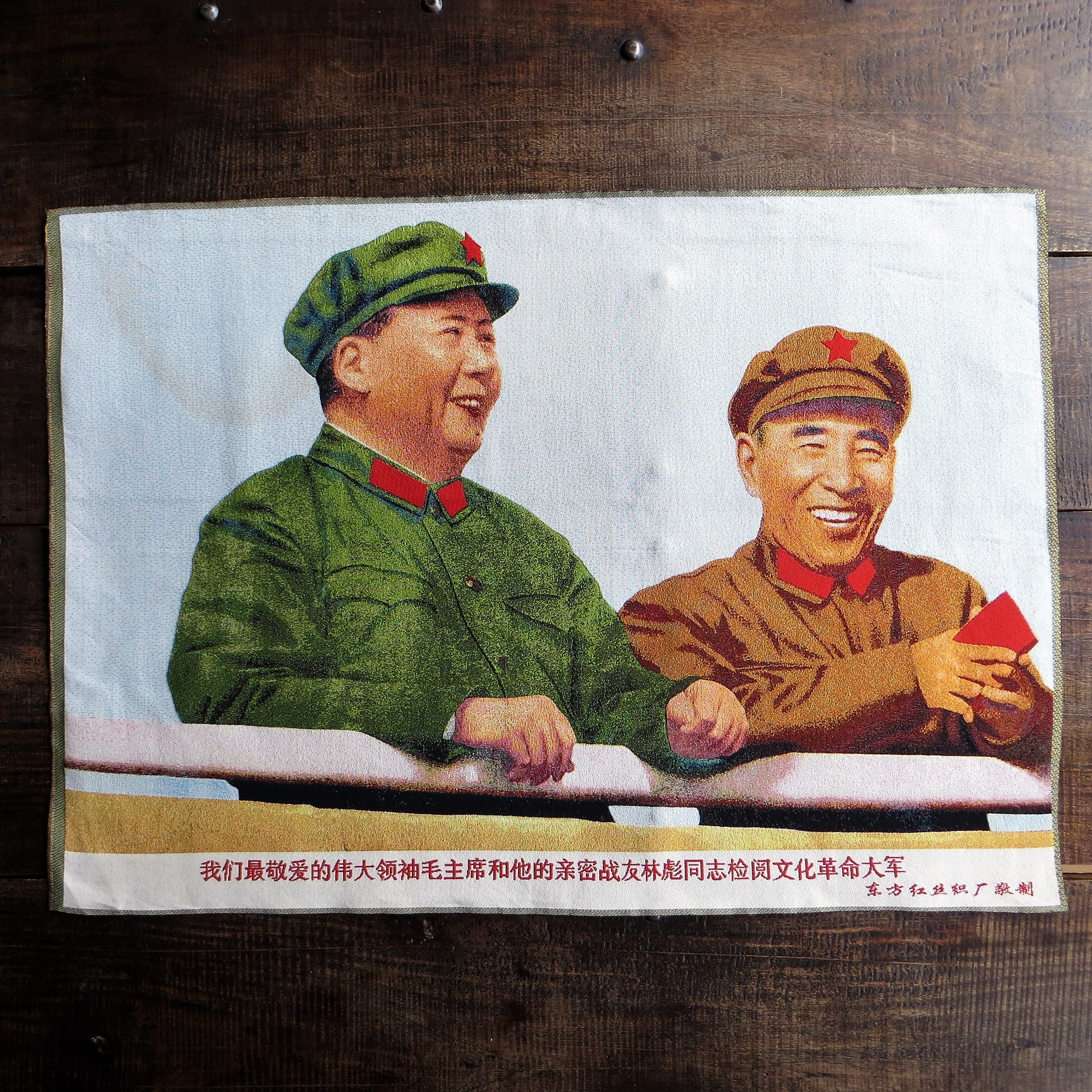 Propagandaworld (369)