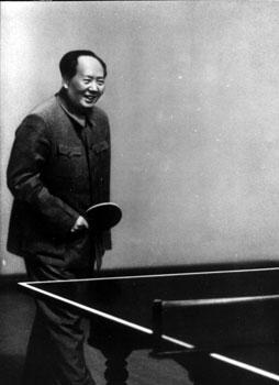 Mao-pingpong