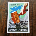 Propagandaworld (1)
