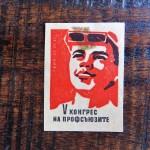 Propagandaworld (15)