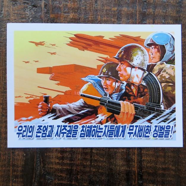 Propagandaworld (18)