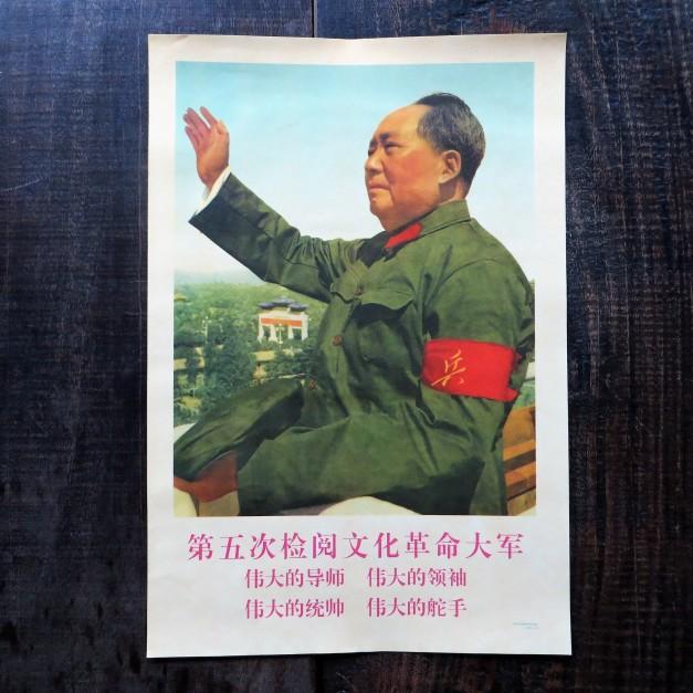 Propagandaworld (203)