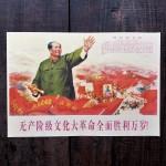 Propagandaworld (223)