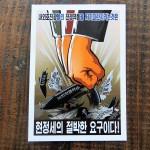 Propagandaworld (40)