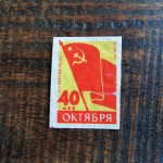 Propagandaworld (96)
