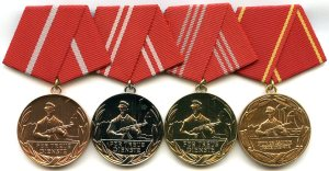 GDR_Medal_for_Long_Service_in_Fighting_Groups_of_Working_Class