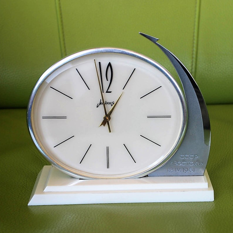 Soviet Union Space Clock (1)