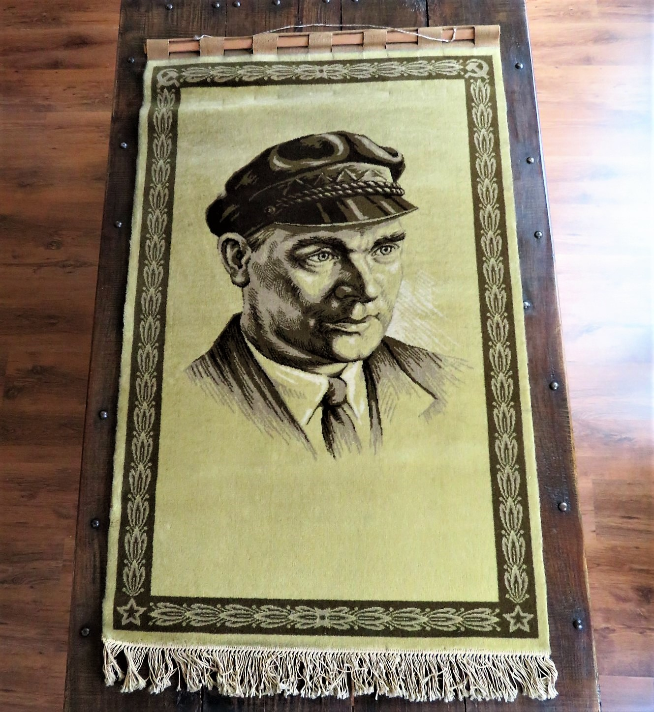 Carpet Ernst Thalmann (1)