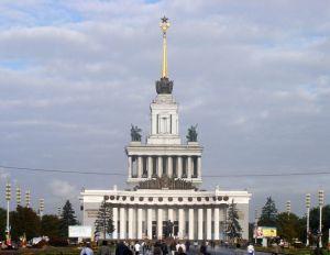 cental-pavilion