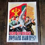 Propagandaworld (341)