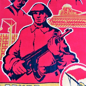 Propagandaworld (559)
