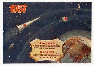 171004_sputnik_8_postcard