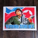 Propagandaworld (5)