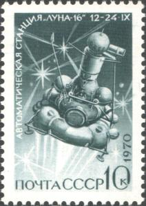 The_Soviet_Union_1970_CPA_3951_stamp_(Luna_16_in_Flight_(1970.09.12))