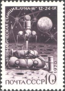 The_Soviet_Union_1970_CPA_3952_stamp_(Luna_16_Leaving_Moon_(1970.09.20))