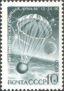 The_Soviet_Union_1970_CPA_3953_stamp_(Capsule_with_Moon_Rock_Landing_on_Earth_(1970.09.24)