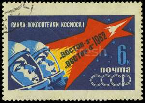 2674259_stock-photo-russia---circa-1962-a-stamp-printed-in-ussr-dedicated-to-flight-vostok-3-and-vostok-4-circa-1962