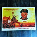 Propagandaworld (10)