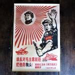 Propagandaworld (12)