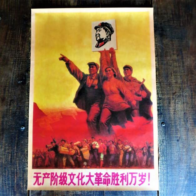 Propagandaworld (14)