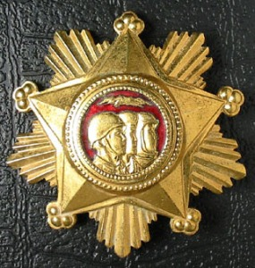 RPK_Military_Service_Honor