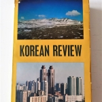 Korean Review 1987 (1)