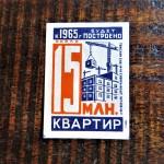 Propagandaworld (102)