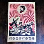 Propagandaworld (28)