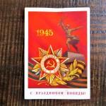 Propagandaworld (41)