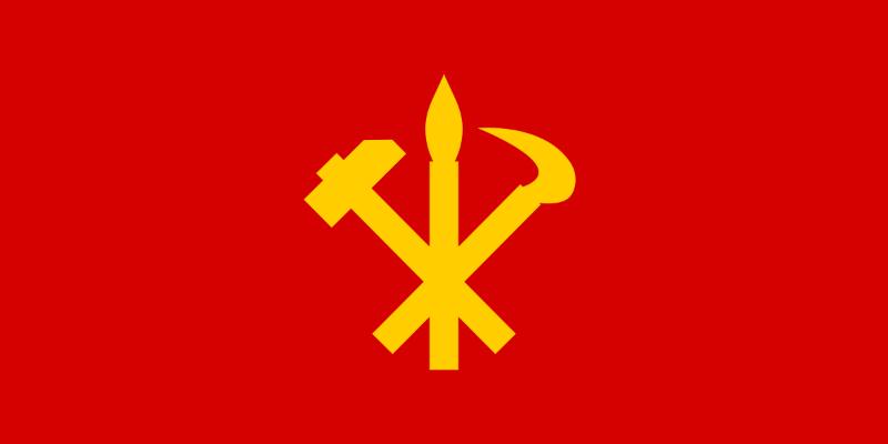 Screenshot_2020-01-24 Archivo Flag of the Workers' Party of Korea svg - Wikipedia, la enciclopedia libre