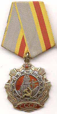 Order_of_Labour_Glory_1st
