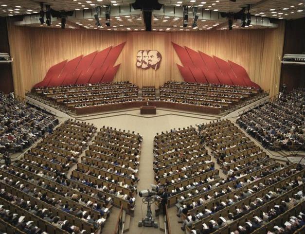 Partijcongres SED_DDR_1986