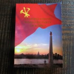 Propagandaworld (49)