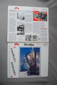 Propagandaworld (7)