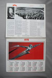 Propagandaworld (9)