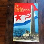 Propagandaworld (11)