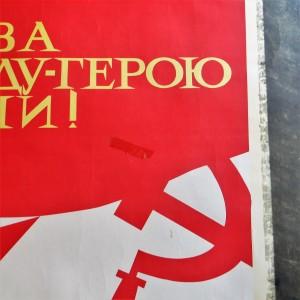 Propagandaworld (13)