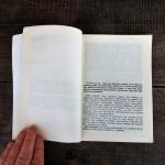 Book Cuba Fidel Castro (6)