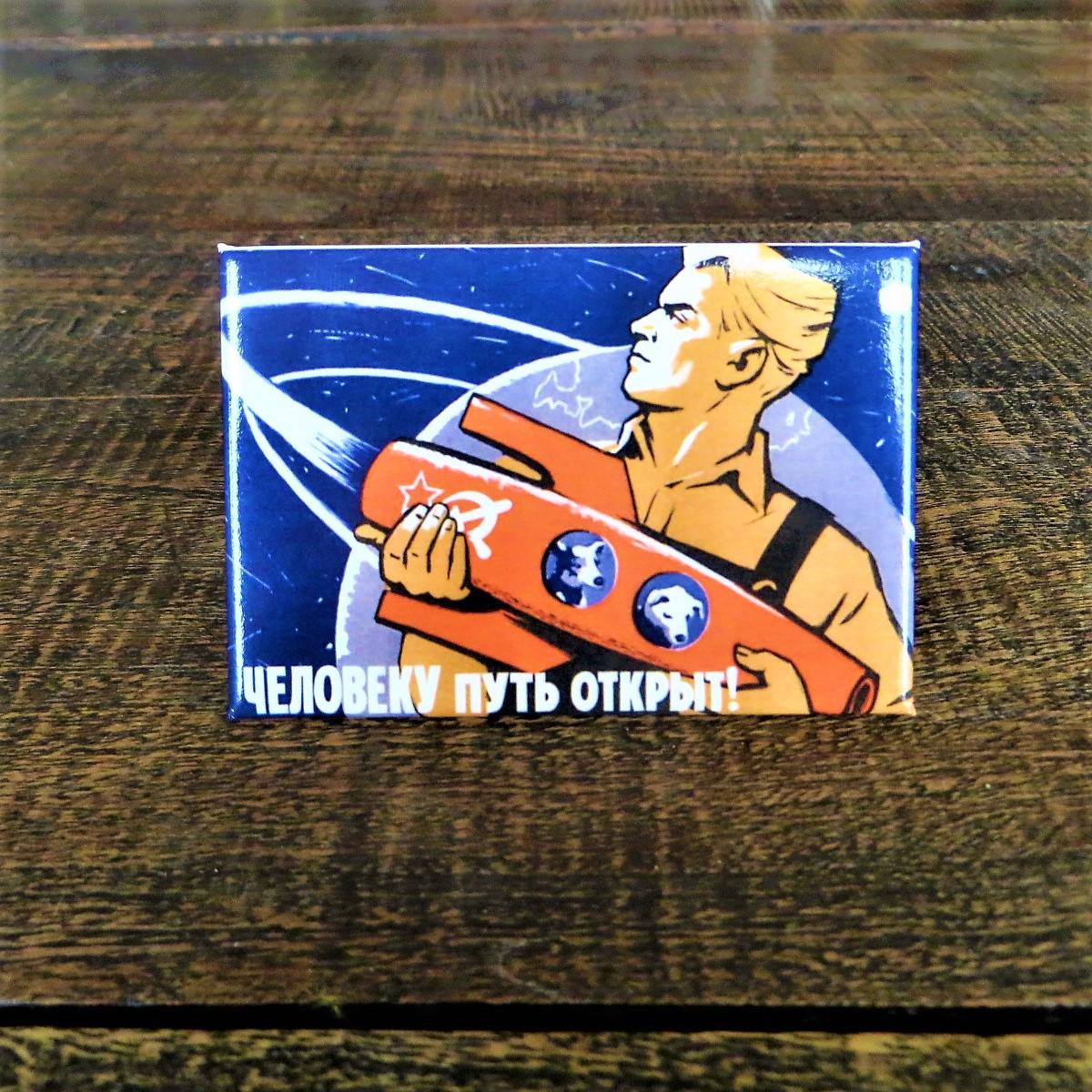 Fridde Magnet Space Propaganda Soviet Union