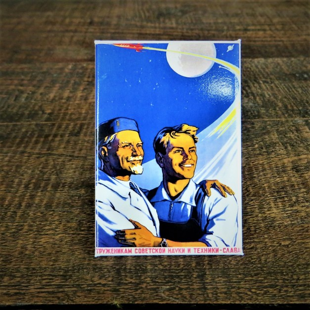 Fridge Magnet CCCP Space