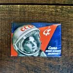 Fridge Magnet Propagandaworld (10)