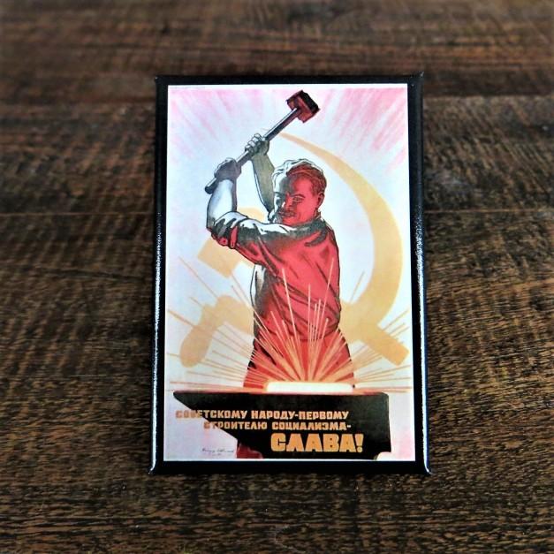 Fridge Magnet USSR Propaganda