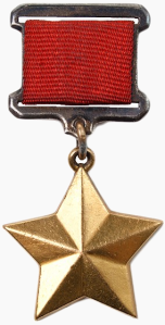 Hero_of_the_USSR_Gold_Star