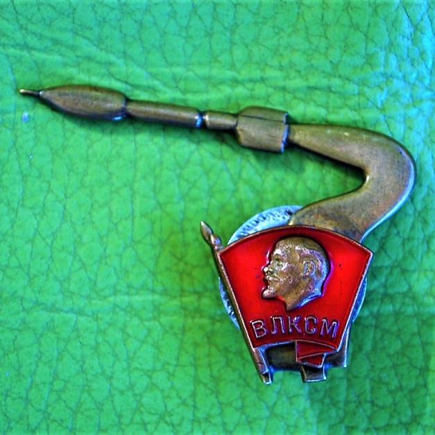 Lenin Pin (2)
