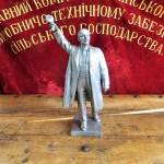 Lenin Statue (1)